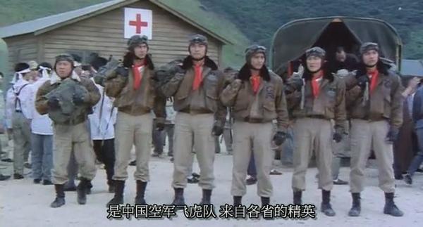 富貴兵團[(030120)12-50-22].JPG