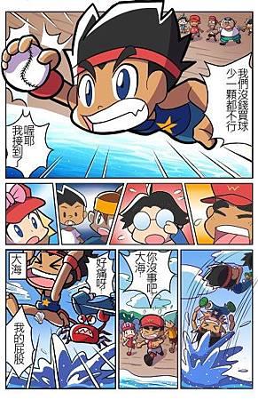 棒球0005