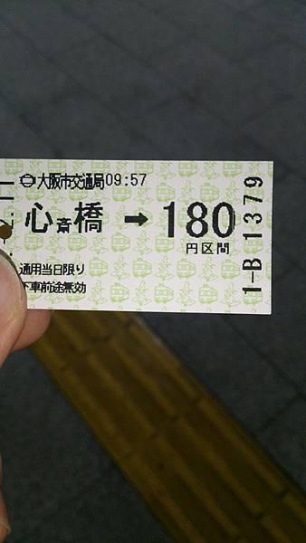 DSC_1587