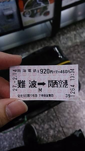 DSC_2312