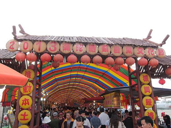 01-彌陀區2013年虱目魚節.JPG