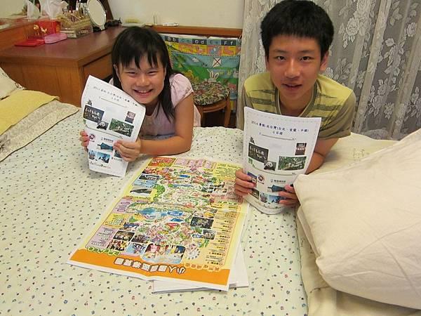 01期待已久的2014暑假之旅.JPG