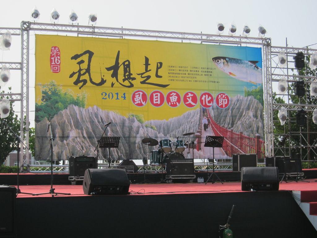 01彌陀虱目魚文化節(2014年).JPG