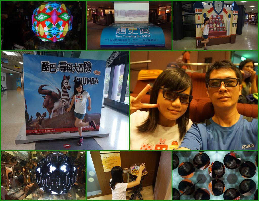 01暑假科工館一日遊(20150726拍攝).jpg