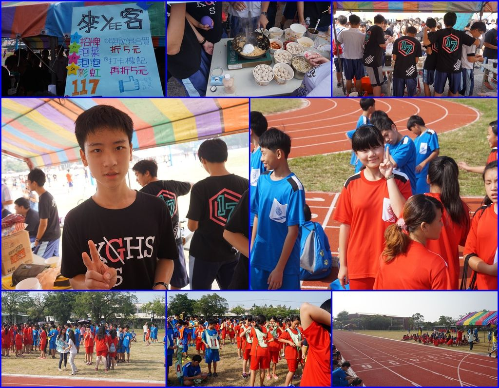 01早上參加兒子高中園遊會,下午參加女兒運動會(20151031拍攝).jpg