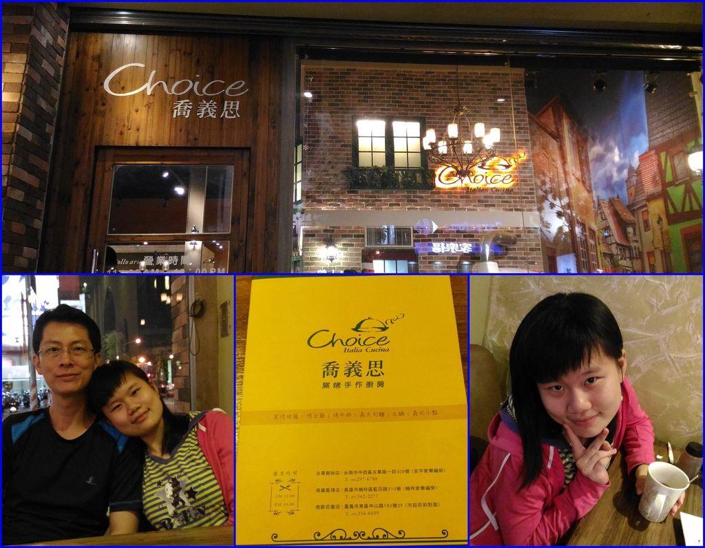 01喬義思餐廳~結婚紀念日及兒子的慶生.jpg