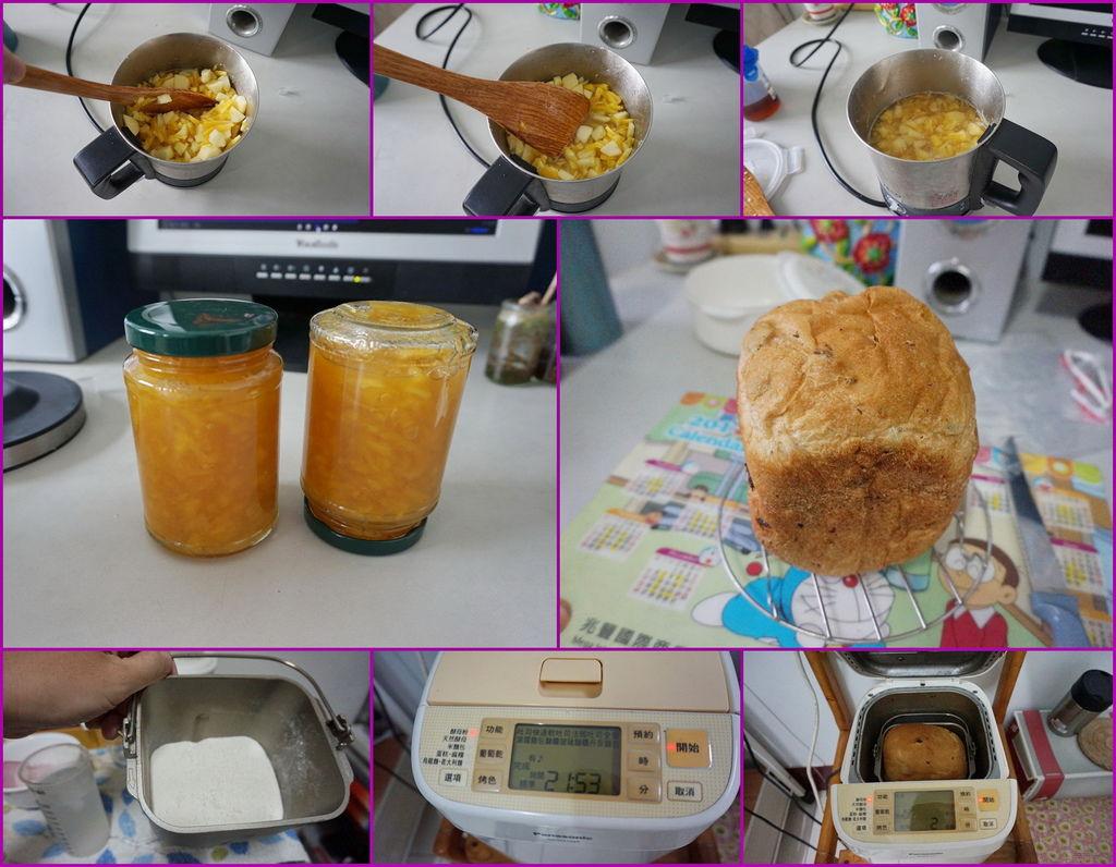 01自己DIY製作~鳳梨蘋果果醬+雜糧麵包.jpg