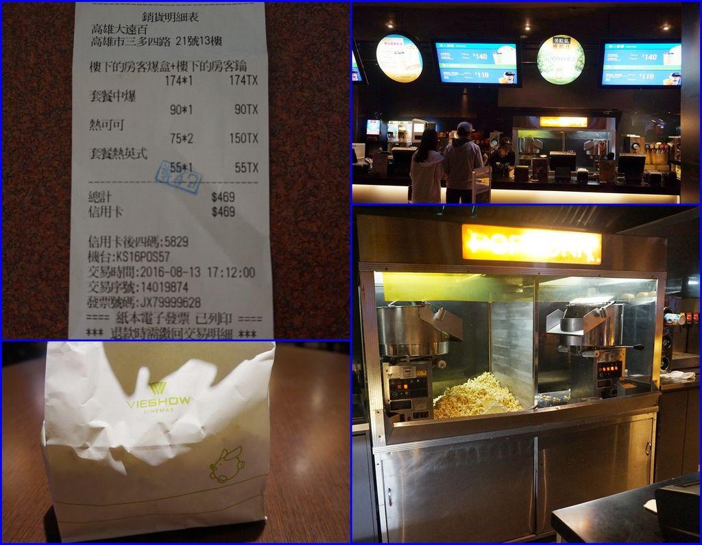 13進電影院當然要買爆米花及飲料~但買到貴貴不合理的爆米花~.jpg