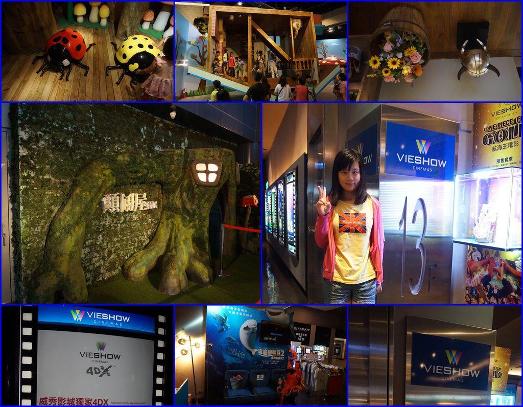 01科工館顛倒屋及全家第一次進電影院看電影~冰原歷險記-笑星撞地球.jpg