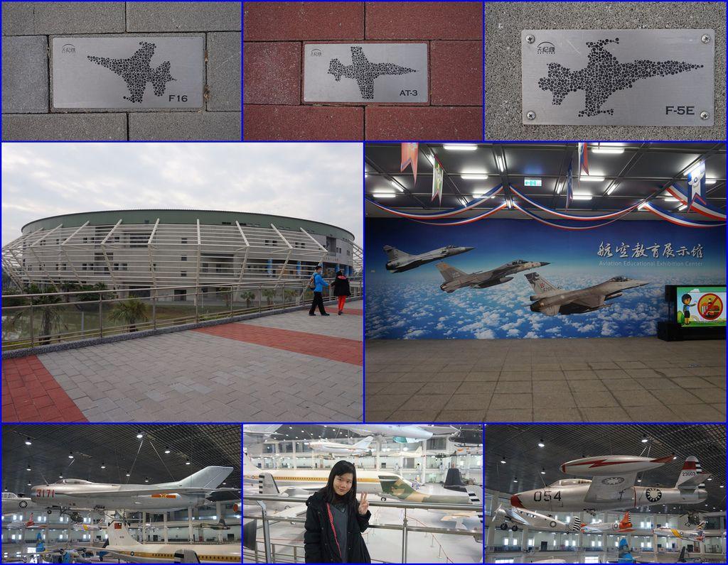 03岡山航空教育展示館.jpg