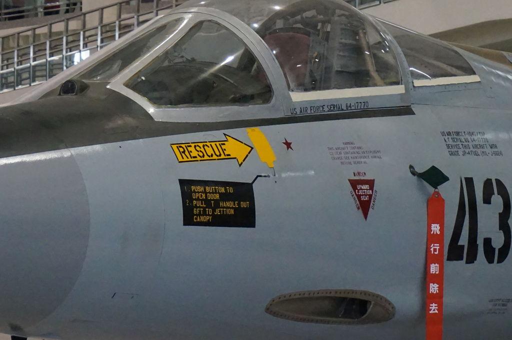 12這架戰機有1顆星號,代表空戰中曾經擊落1架飛機.JPG