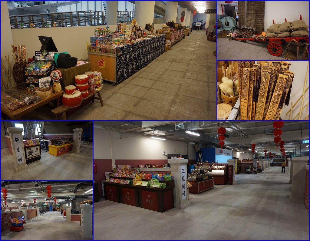 13航空教育展示館裡還有販售區~另外有一些岡山籮筐會的展示品.jpg