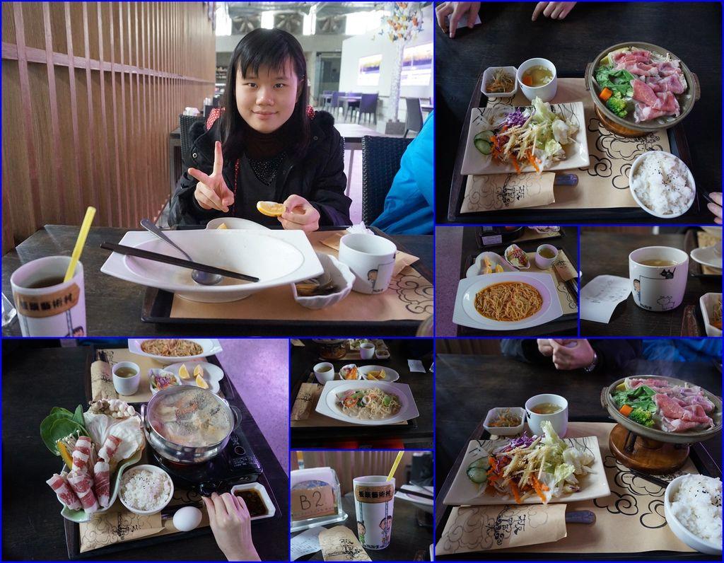 15板陶窯~吃午餐~有板陶燒.日式火鍋及義大利麵.jpg