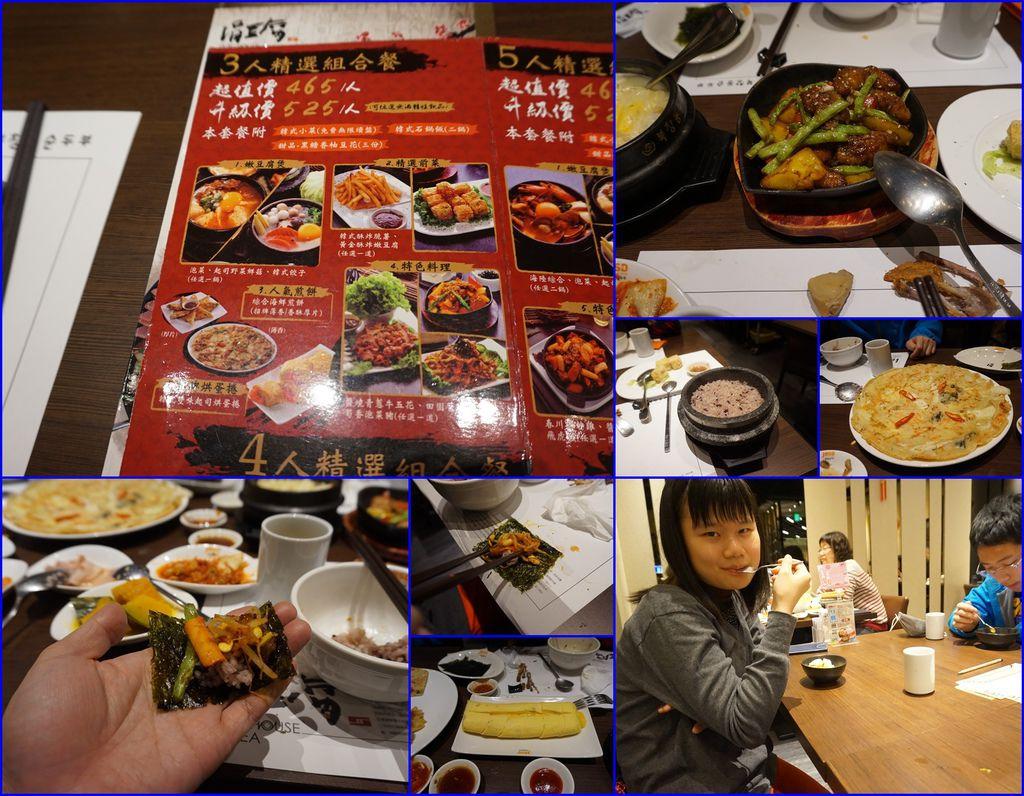 23吃3人套餐~吃得好飽.jpg