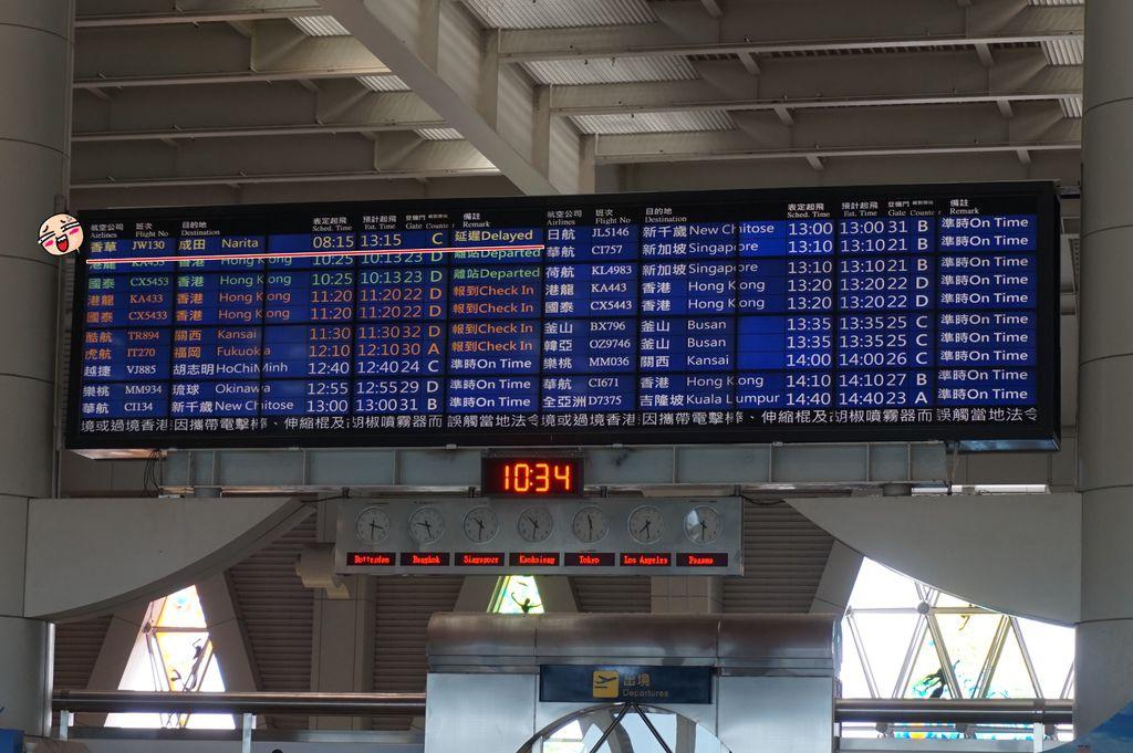 07-受到颱風影響~飛機延誤了.JPG
