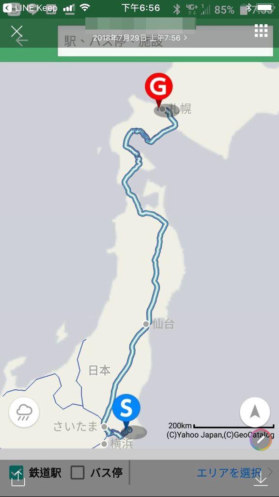 14東京到北海道~路途真遙遠~1200公里.jpg