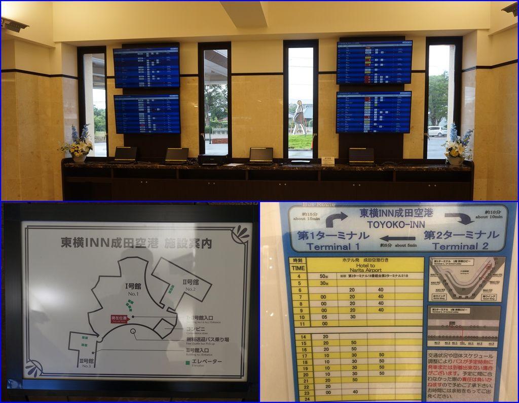 03東衡INN成田空港~飯店就有成田機場航班訊息~有免費接駁專車到第二及第三航廈.jpg