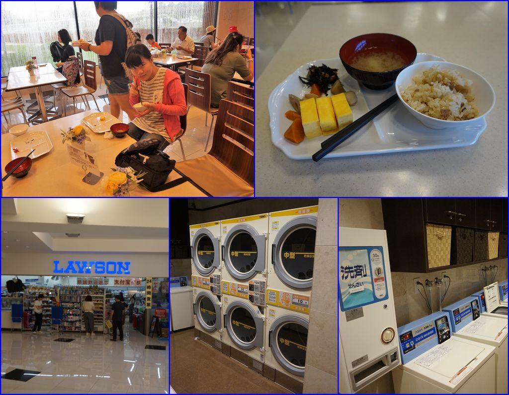 04東衡INN成田空港~簡單早餐~飯店很方便~有超商、自助洗衣設備.jpg