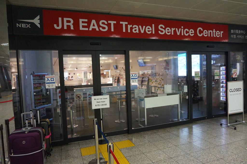 05一大早8點來到成田第二航廈~準備購買JR-PASS.JPG