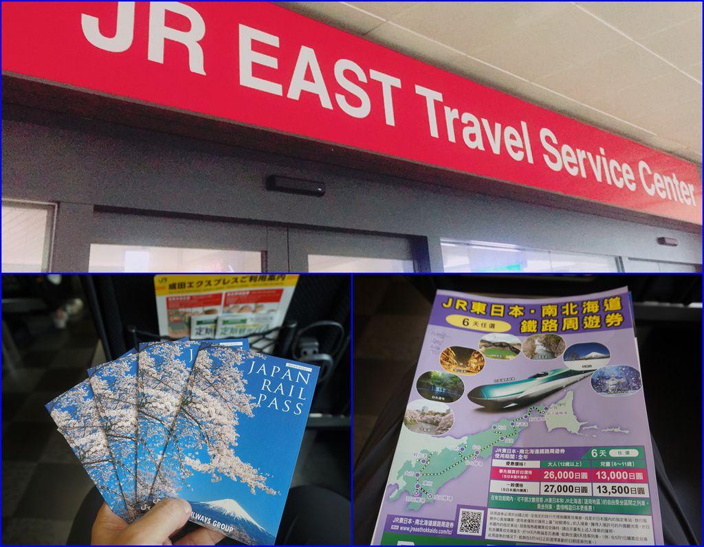 06順利買到JR PASS~準備搭乘北海道新幹線~到我像的目的地~北海道.jpg