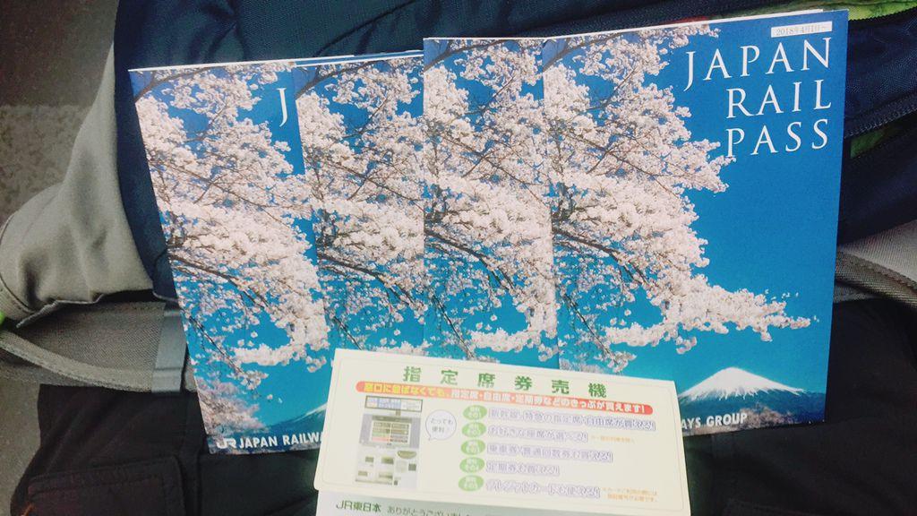 08在購買JR-PASS時~就己經劃好每一段的拉置~措定席(日文)~.jpg