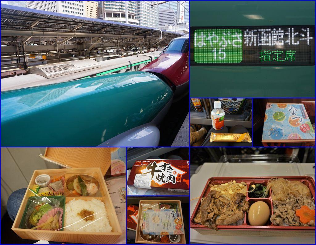 13順利搭上北海道新幹線~上車前買午餐便當~在車上享用.jpg