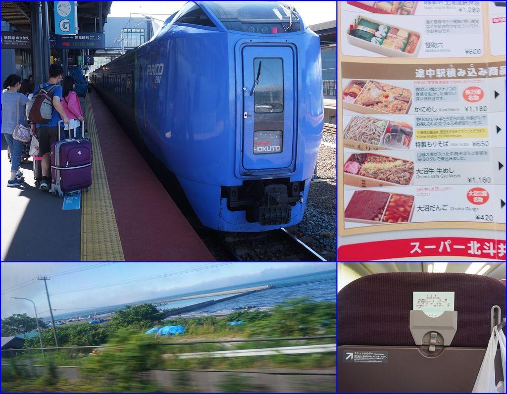 16搭特急Super北斗號~目的地札幌~車上也可以訂便當(但我們沒買~只有買零食及飲料而己).jpg