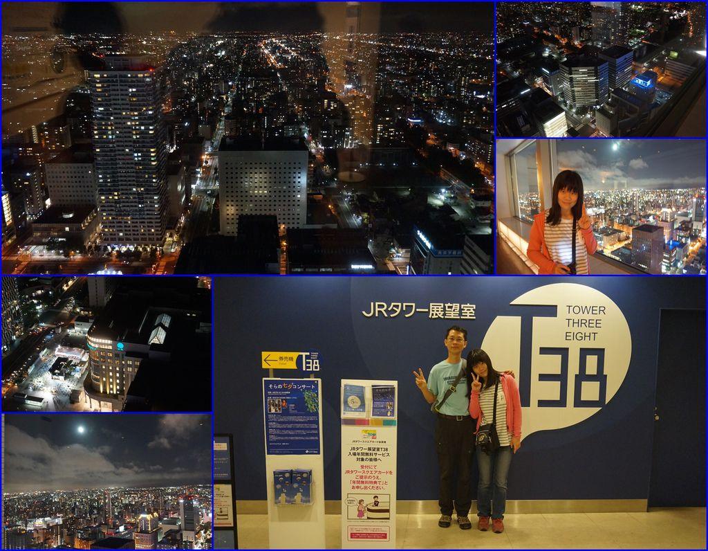 21-JR TOWER展望室~看夜景.jpg
