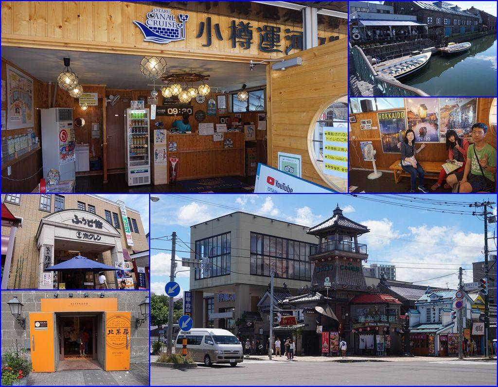 01日本北海道~小樽一日遊艇(20180730拍攝).jpg
