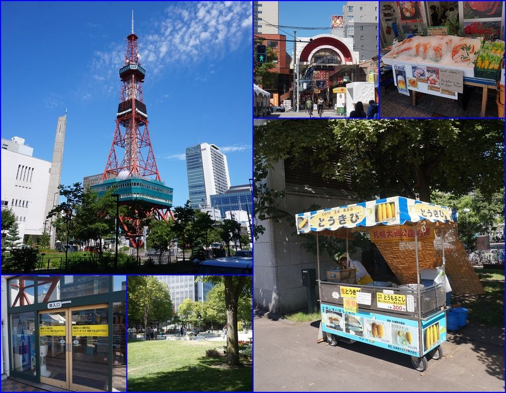 02札幌電視塔~二條市場~大通公園.jpg