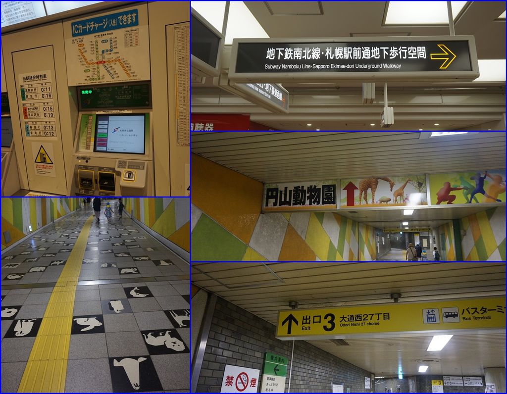 05購買地鐵一日卷~搭地下鐵.JPG