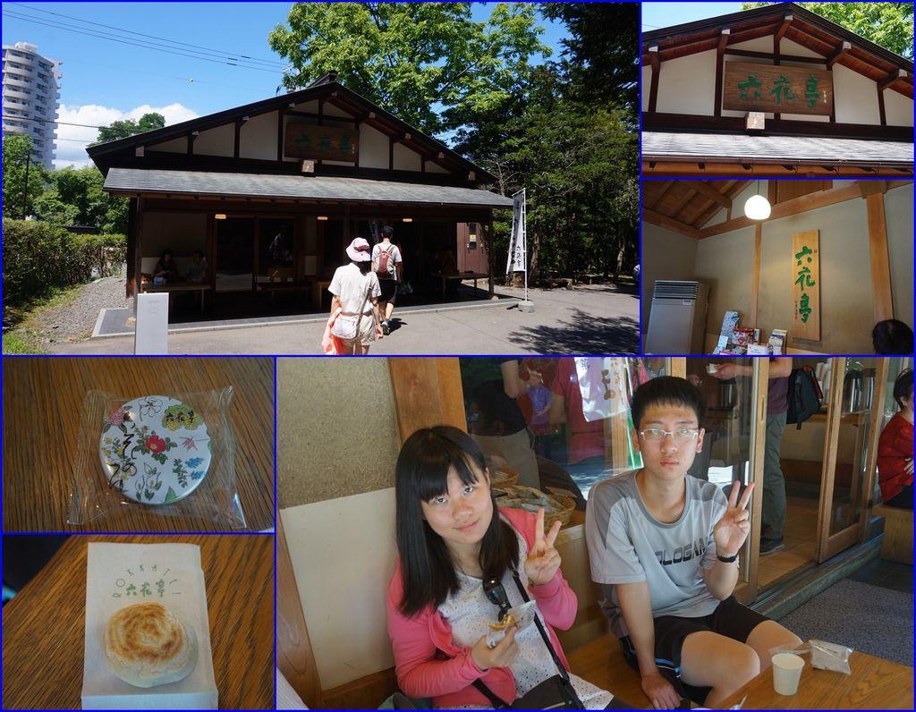 10北海道神宮一旁~六花亭~休息吃點心.jpg