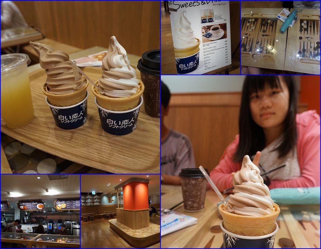 16吃到了白色戀人的冰淇淋囉~.jpg