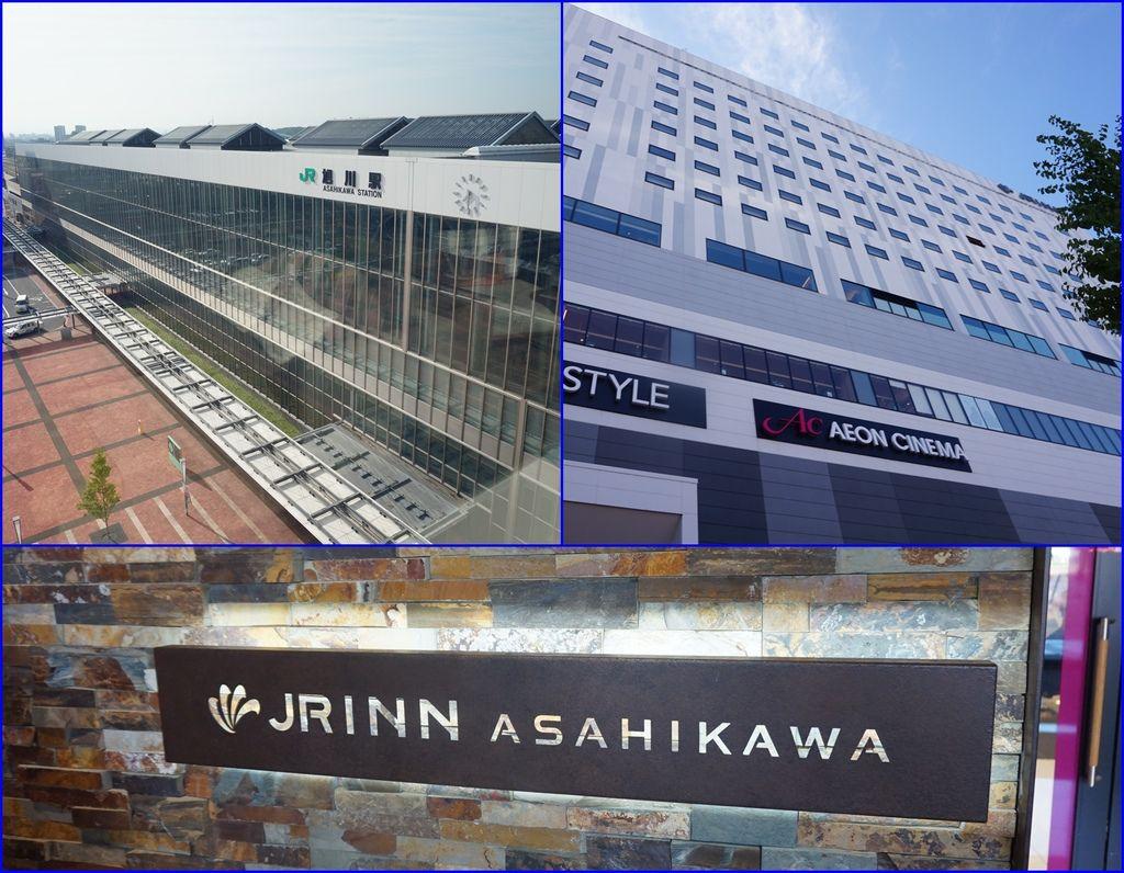 06搭JR特急電車~從札幌到旭川~把行李先寄放在飯店~旭川JR酒店.jpg