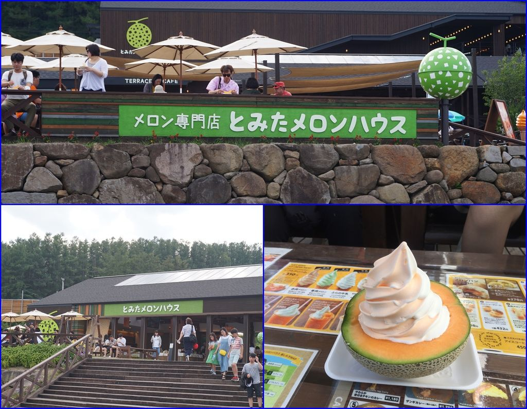 25富田哈密瓜之家~吃哈蜜瓜冰淇淋Happy ending~.jpg