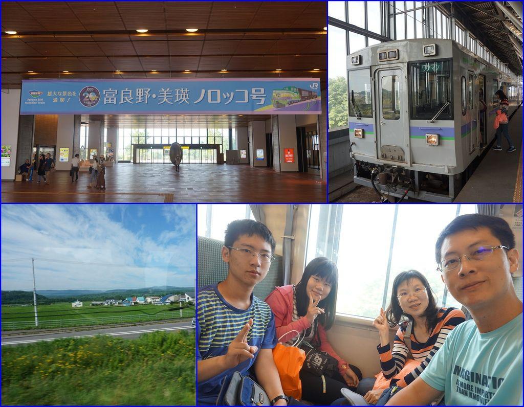 02搭乘富良野線(美瑛行) 普通號列車~前往美瑛.jpg