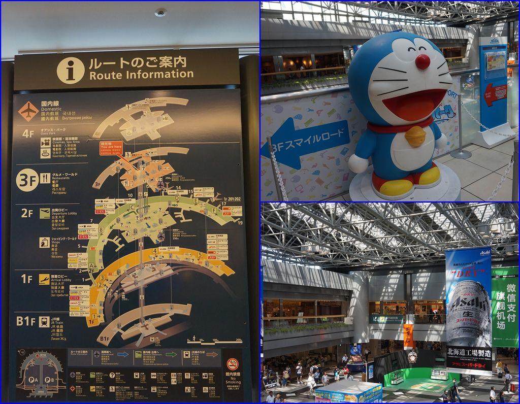 05新千歲機場~從旭川搭JR到札幌~再接機場快速列車到新千歲機場.jpg