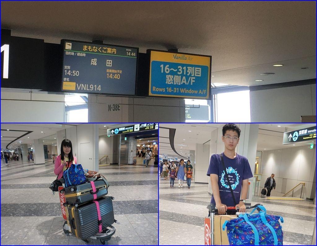 10從新千歲機場搭機到成田機場~再搭機回國~滿載而歸~.jpg