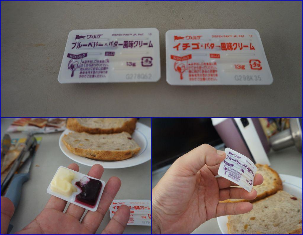 03一小包有2種混搭口味~紫色藍梅+奶油~橘色草莓+奶油.jpg