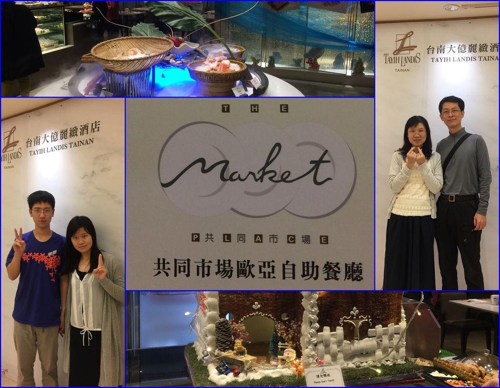 01台南大億麗緻酒店~共同市場歐亞自助餐廳(buffet)~提前慶祝耶誕節(20121201拍攝).jpg