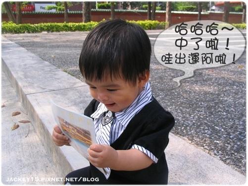 IMG_5329-20090331.JPG