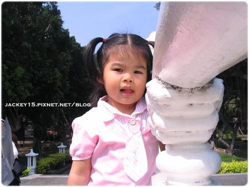 IMG_5309-20090331.JPG