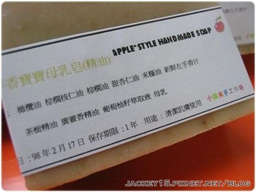 IMG_5357-20090407.JPG