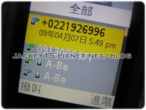 IMG_5362-20090407.JPG