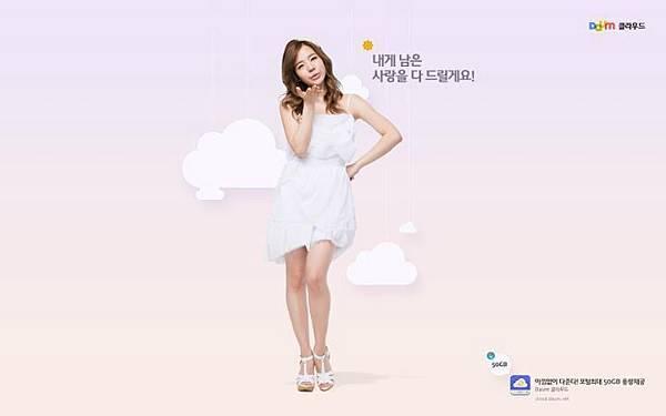 Sunny03.jpg