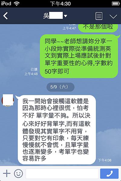 吳珮穎01