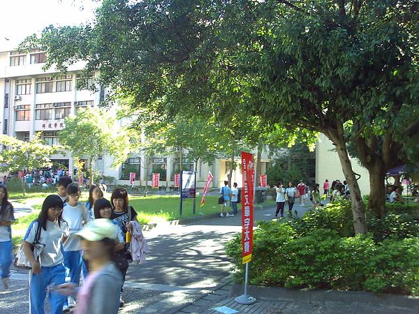 校園即景(一)