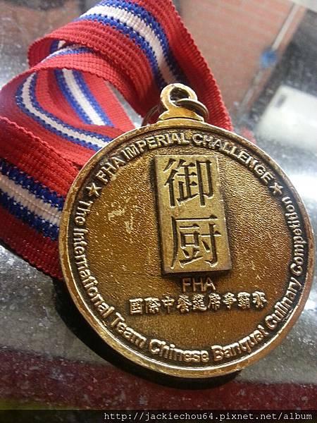 2008 新加坡御廚賽