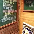 20130109_222529.jpg