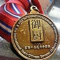 20130629_221446.jpg